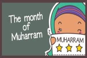Lakukan 5 Hal ini Saat bulan Muharram