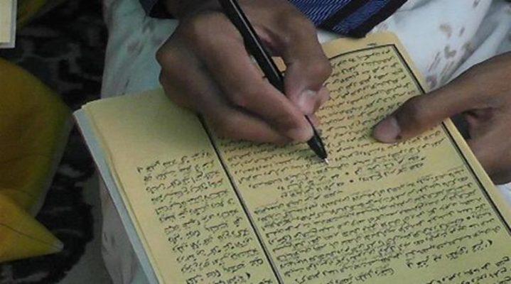 Ini 5 Keunggulan Memaknai Kitab Kuning ala Pesantren Salaf