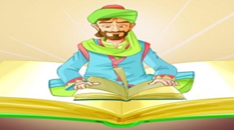 Ini 5 Fakta Unik tentang Imam Sibawaih yang Harus Anda Tahu