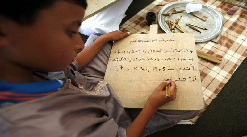 Demi Muliakan Alquran, Hindari Tulis Ayat dalam 5 Tempat Ini