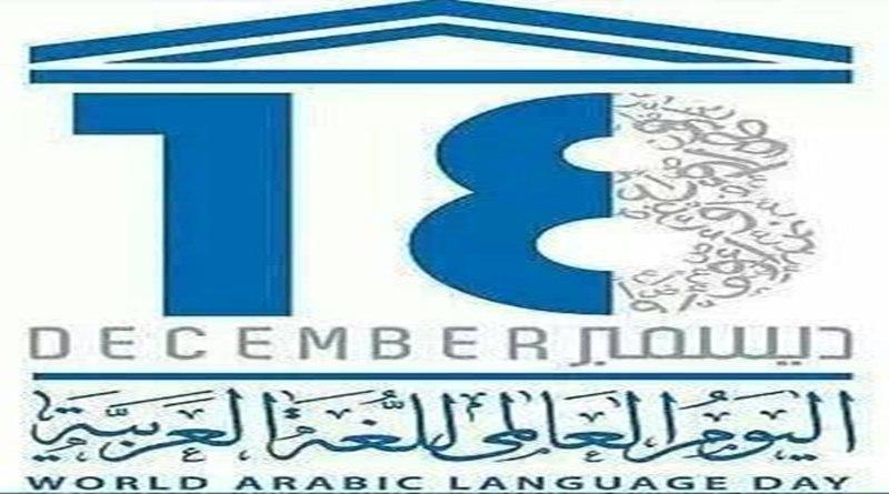 Peringati Hari Bahasa Arab Dunia, Kenali 5 Pakar Bahasa Arab Indonesia dengan Keahlian Khusus Ini