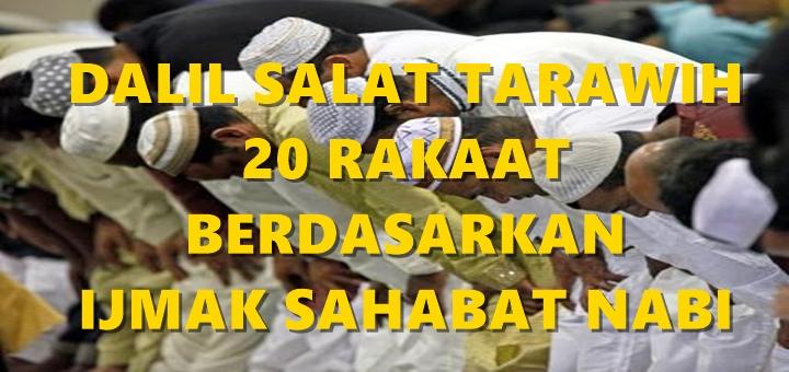 Kasyfut Tabarih, Kitab Risalah Pembela Tarawih 23 Rakaat, Karya Syekh Abu Fadlol Senori Tuban