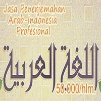 Penerjemahan Prof