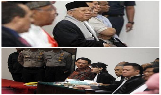 Maaf, Kemana Mereka Waktu K.H. Ma'ruf Amin Dihardik Penista?