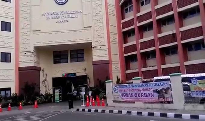 Madrasah Pembangunan UIN Jakarta, Sekolah Laboratorium di Lingkungan Kemenag