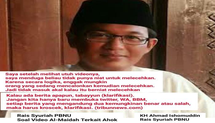 Nasihat Terbuka untuk Kiai Ahmad Ishomuddin